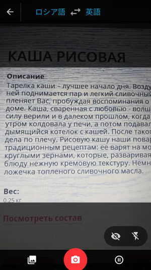 f:id:enamin:20181015132638j:plain
