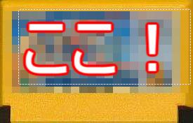 f:id:enaochannel:20190305000247p:plain