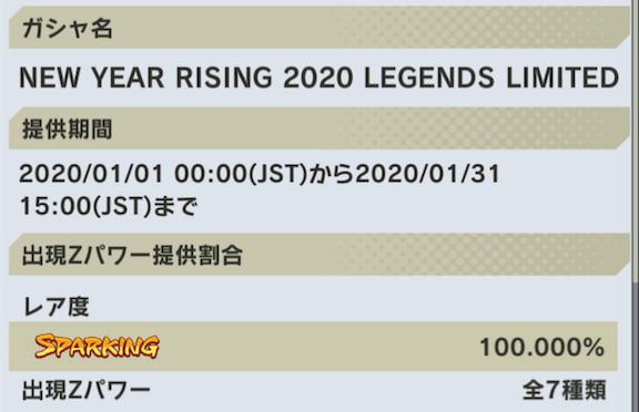 f:id:enaochannel:20200101012406j:plain