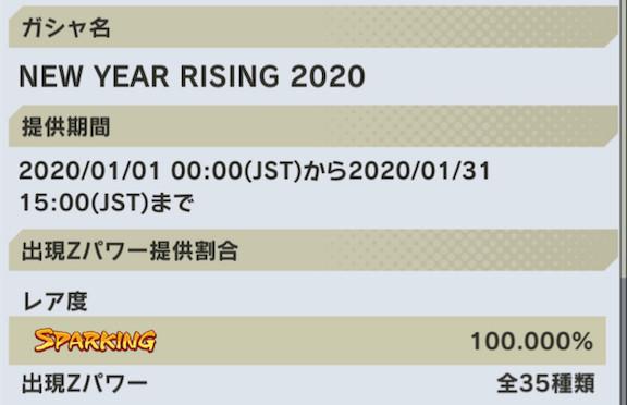 f:id:enaochannel:20200101012458j:plain