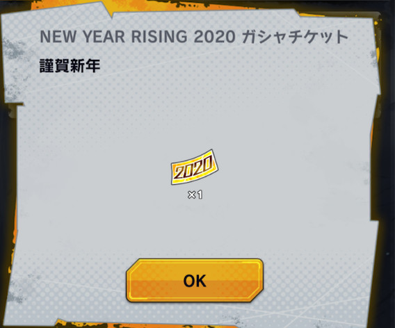 f:id:enaochannel:20200101015206j:plain