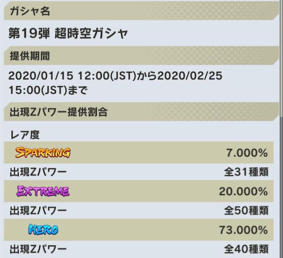 f:id:enaochannel:20200115161502j:plain