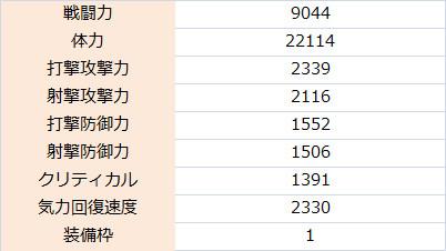 f:id:enaochannel:20200116191558j:plain