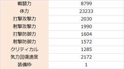 f:id:enaochannel:20200120143903j:plain