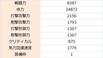 f:id:enaochannel:20200121220338j:plain