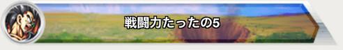 f:id:enaochannel:20200311153927j:plain