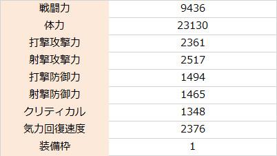 f:id:enaochannel:20200325190501j:plain