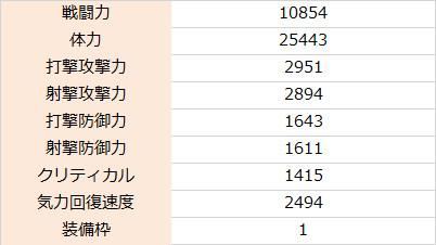 f:id:enaochannel:20200325190513j:plain
