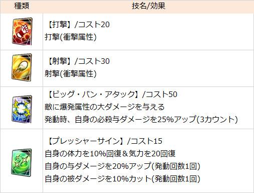 f:id:enaochannel:20200325190535j:plain