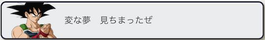 f:id:enaochannel:20200326150105j:plain