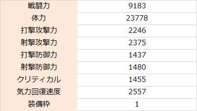 f:id:enaochannel:20200409014423j:plain