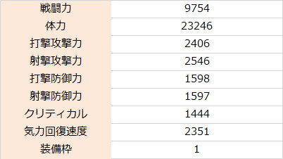 f:id:enaochannel:20200531223049j:plain
