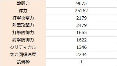 f:id:enaochannel:20200531232722j:plain