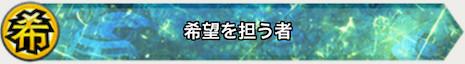 f:id:enaochannel:20200603184647j:plain