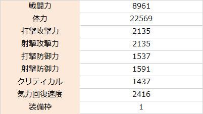 f:id:enaochannel:20200604022409j:plain