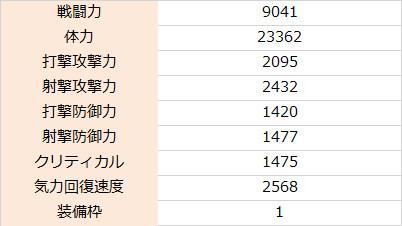 f:id:enaochannel:20200624150608j:plain