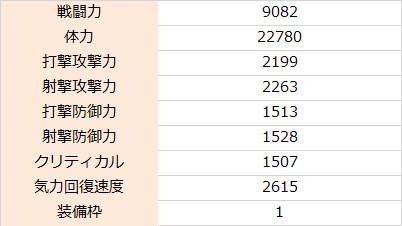 f:id:enaochannel:20200701143745j:plain