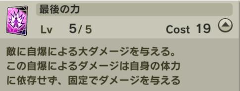 f:id:enaochannel:20200806022931j:plain