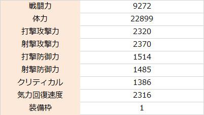 f:id:enaochannel:20200812122702j:plain