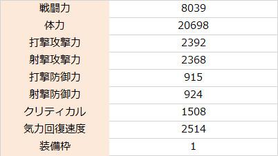 f:id:enaochannel:20200826153651j:plain