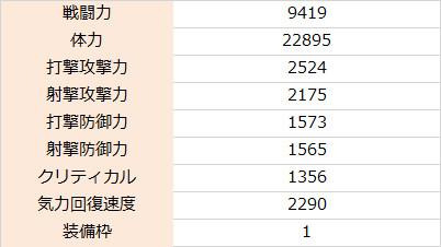 f:id:enaochannel:20200826155803j:plain