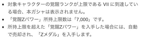 f:id:enaochannel:20200826213748j:plain
