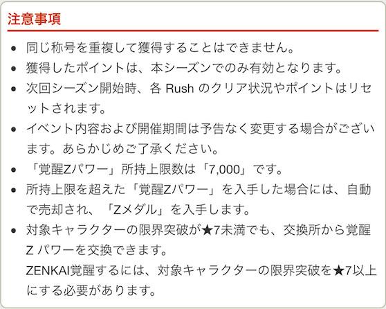 f:id:enaochannel:20200902172147j:plain