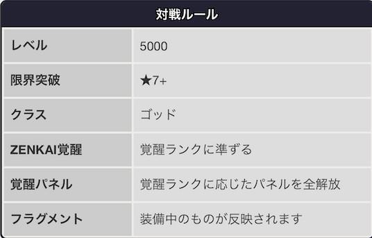 f:id:enaochannel:20200916205120j:plain