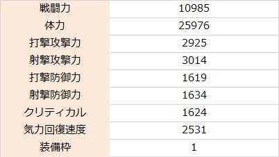 f:id:enaochannel:20201001233404j:plain