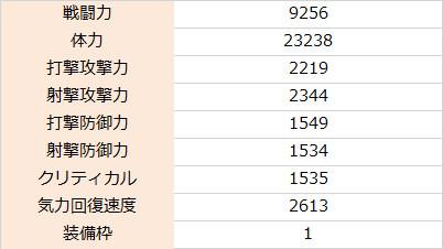 f:id:enaochannel:20201002002543j:plain
