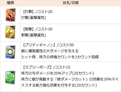 f:id:enaochannel:20201002002553j:plain
