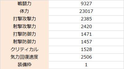 f:id:enaochannel:20201014150327j:plain