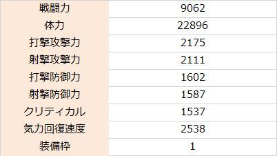 f:id:enaochannel:20201014154605j:plain