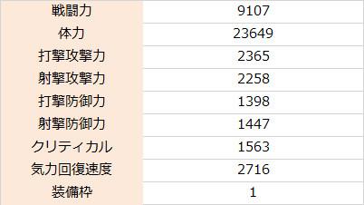 f:id:enaochannel:20201028135006j:plain