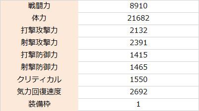 f:id:enaochannel:20201028140122j:plain