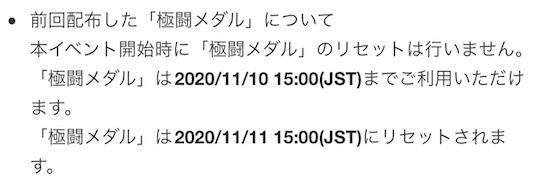 f:id:enaochannel:20201107162547j:plain