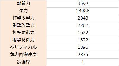 f:id:enaochannel:20201111140655j:plain