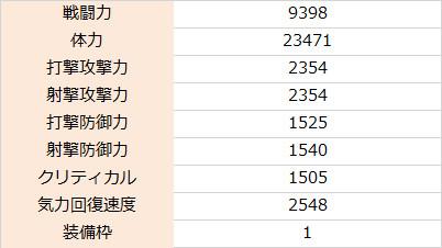 f:id:enaochannel:20201111142212j:plain
