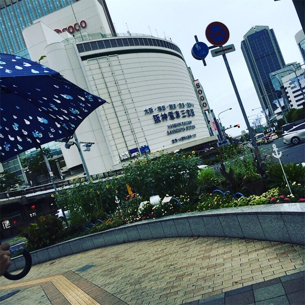 f:id:enashi_uw:20160907172021j:image