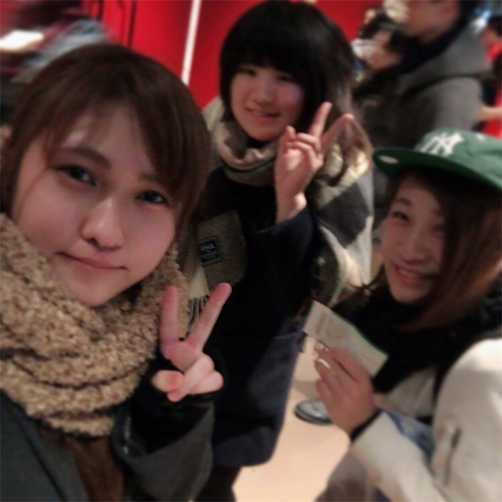 f:id:enashi_uw:20161230212629j:image