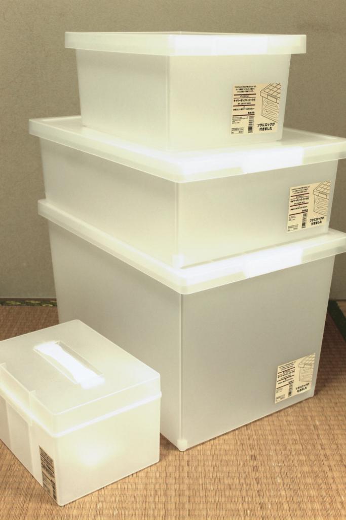 安くて使いやすい、無印良品の収納グッズ「ポリプロピレン・PP整理ボックス」