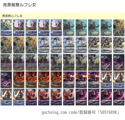 f:id:enatsunatsue:20190525194835j:image
