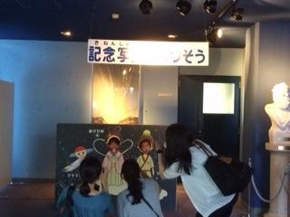 f:id:encho-sensei:20160701214953j:plain