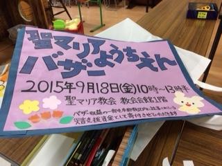 f:id:encho-sensei:20160712230711j:plain