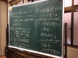 f:id:encho-sensei:20160712230839j:plain