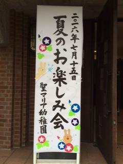 f:id:encho-sensei:20160715232211j:plain