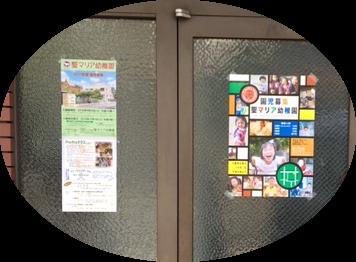 f:id:encho-sensei:20160901144548p:plain