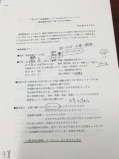 f:id:encho-sensei:20160909214631j:plain