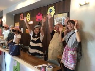 f:id:encho-sensei:20160916160728j:plain