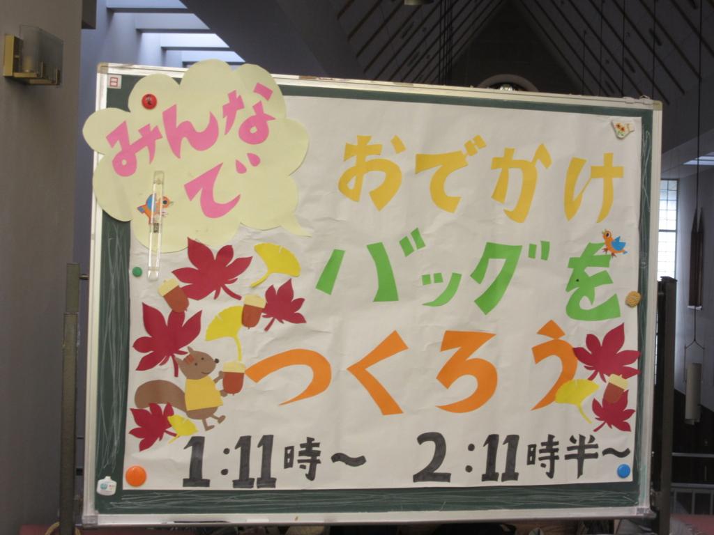 f:id:encho-sensei:20160916175645j:plain